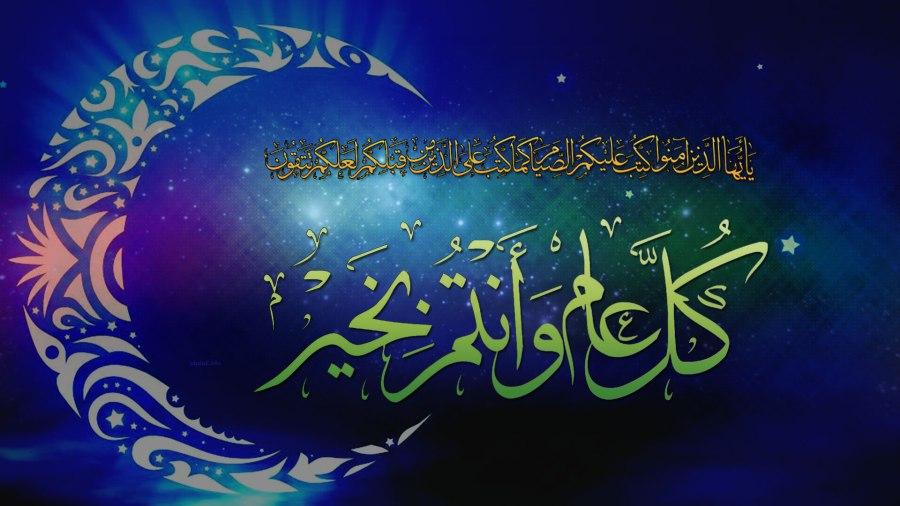 كل عام وأنتم بخير بمناسبة شهر رمضان المبارك 2014 صراع الأجيال